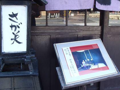 嵐山高雄パークウェイを走る_e0044657_22472034.jpg
