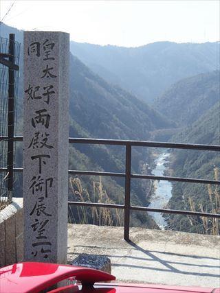 嵐山高雄パークウェイを走る_e0044657_22473229.jpg