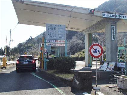 嵐山高雄パークウェイを走る_e0044657_22473304.jpg