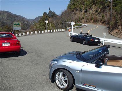 嵐山高雄パークウェイを走る_e0044657_22473331.jpg