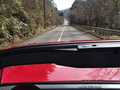 嵐山高雄パークウェイを走る_e0044657_22563999.jpg