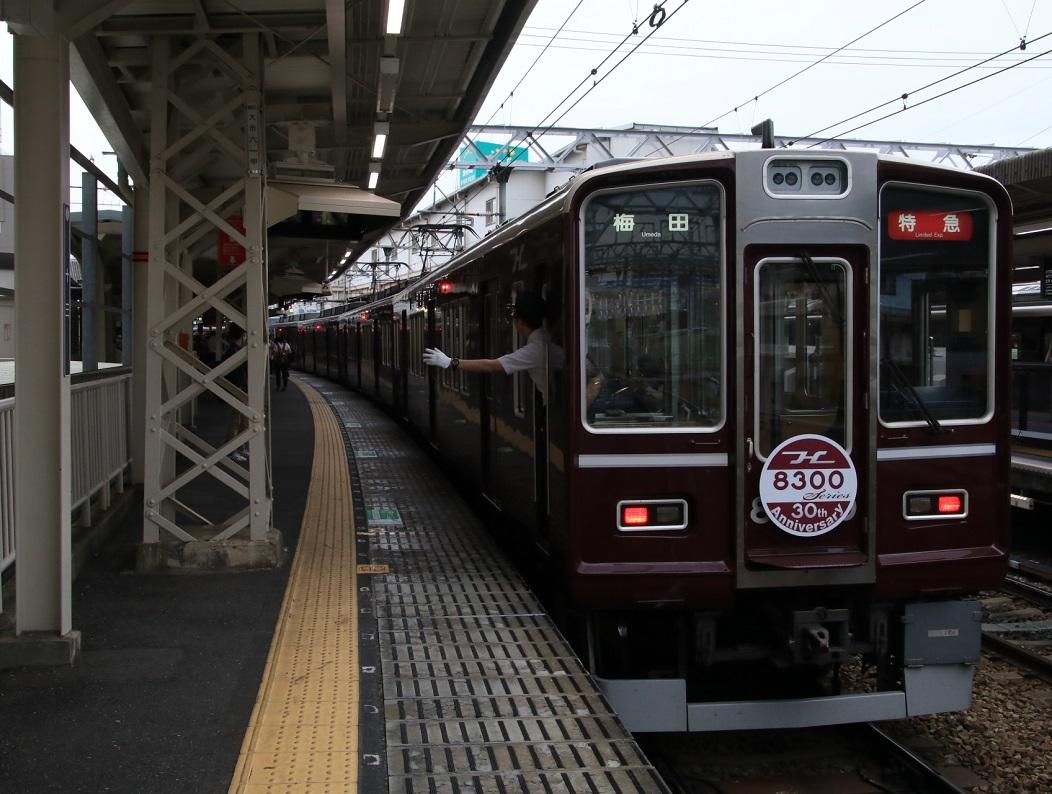 阪急8300F 特急運用_d0202264_19162529.jpg