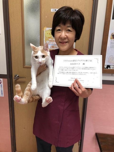 CAT vocate認定いただきました‼_e0367571_11401122.jpg