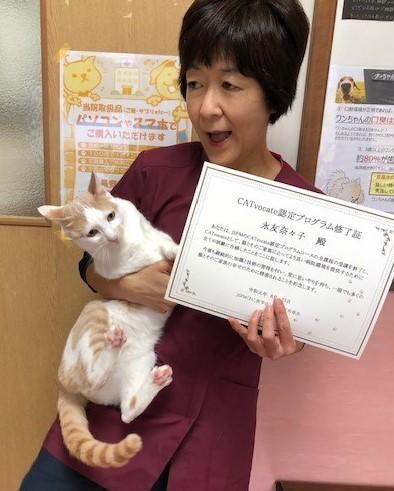 CAT vocate認定いただきました‼_e0367571_11561423.jpg
