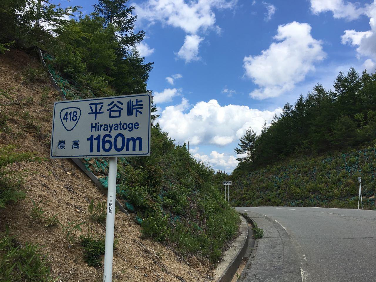 2019.06.25「200km、4,000up」_c0197974_04351600.jpg