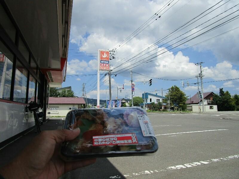 北海道again 7日目【富良野−十勝(屈足湖)】_e0201281_05491382.jpg