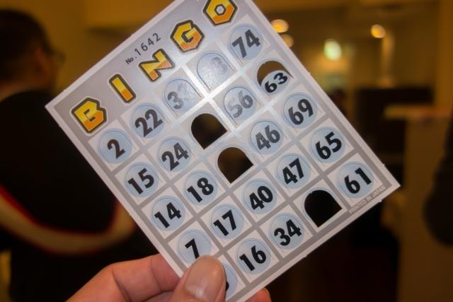 ビンゴゲーム以外で「Bingo!」と言いたくなる時_b0399290_05105926.jpg