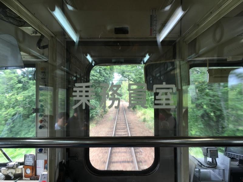 大井川鐵道、臨時急行の元東急7200系に乗車。_d0367998_12503645.jpeg