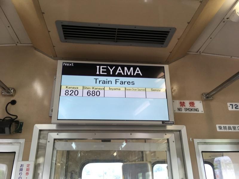 大井川鐵道、臨時急行の元東急7200系に乗車。_d0367998_12510776.jpeg