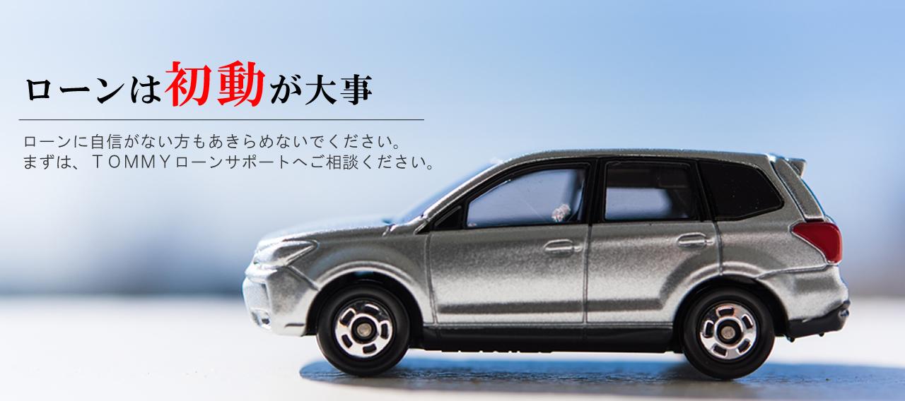 11月15日(金)アウディA6 T様納車✨ 除雪車あります✊ランクル エスカレード ヴェルファイア ♡TOMMY♡_b0127002_20205969.jpg