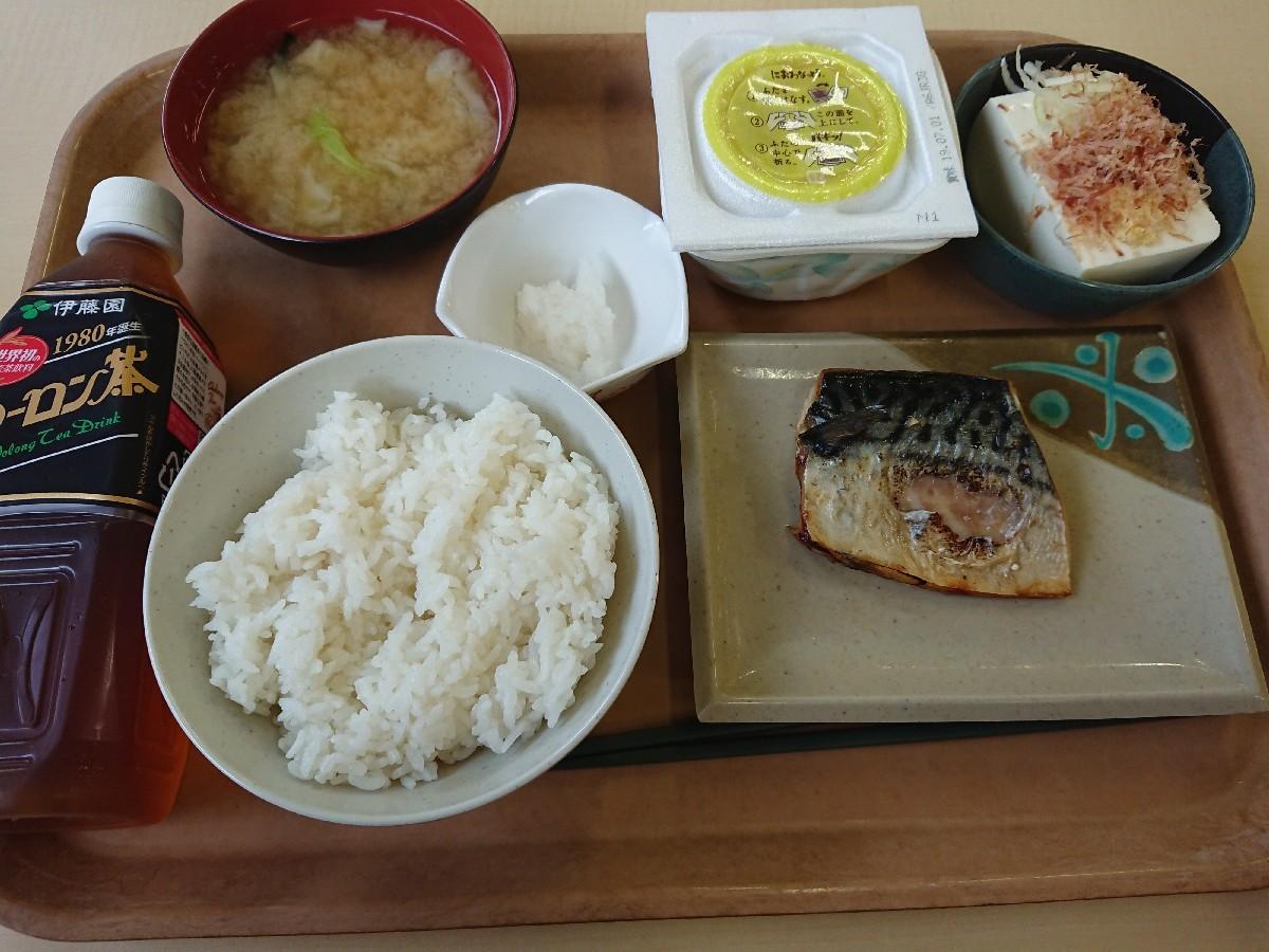 今日の朝食@会社Vol.305_b0042308_07261918.jpg