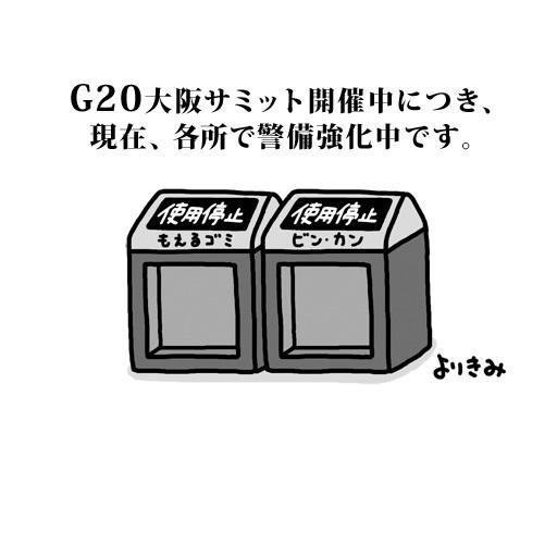 b0044915_16403769.jpg