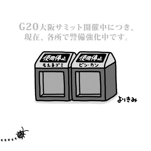 b0044915_16404673.jpg