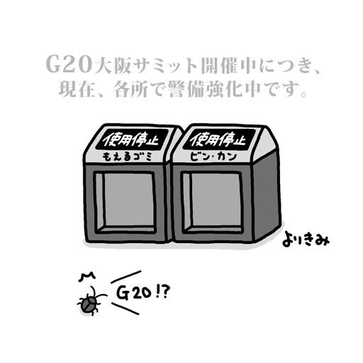 b0044915_16405426.jpg