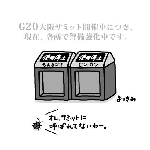 b0044915_16410496.jpg