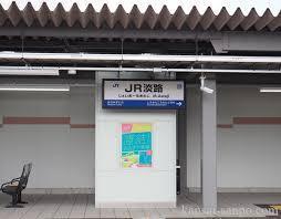 吹田の製菓店☆_a0114816_13074442.jpeg