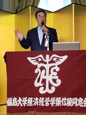 福島大学信陵会東京支部で講演_d0003224_17331233.jpg