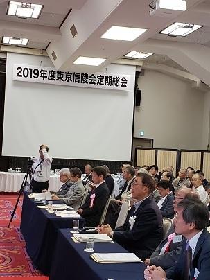 福島大学信陵会東京支部で講演_d0003224_17332207.jpg