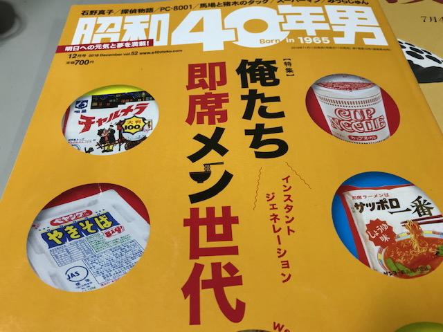 駄菓子屋の謎☆_a0078827_21130004.jpg