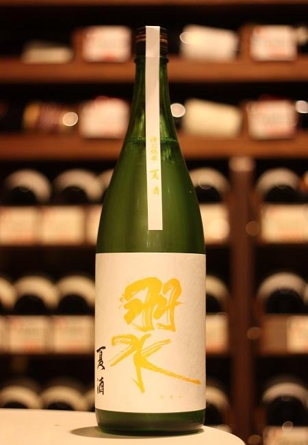 羽水 特別純米 夏酒 一回火入れ 入荷!_f0138036_18224567.jpg