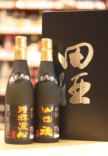 田酒 短稈渡船・山田穂 純米大吟醸セット 数量限定入荷!_f0138036_18235669.jpg
