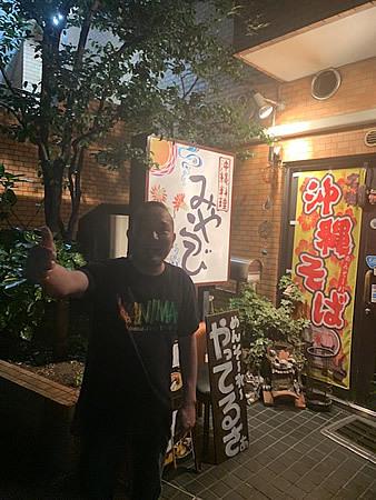 沖縄料理店_d0248537_05102770.jpg