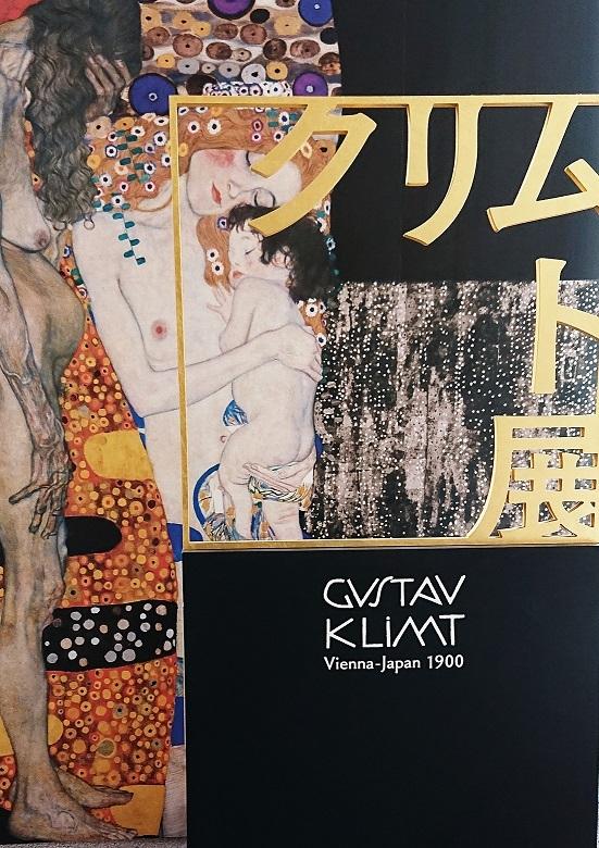 雨の季節は美術館へ_c0157242_13251051.jpg