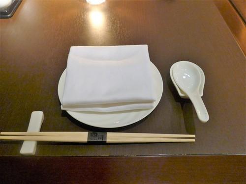 白金台「中華料理 四川」へ行く。_f0232060_23115226.jpg