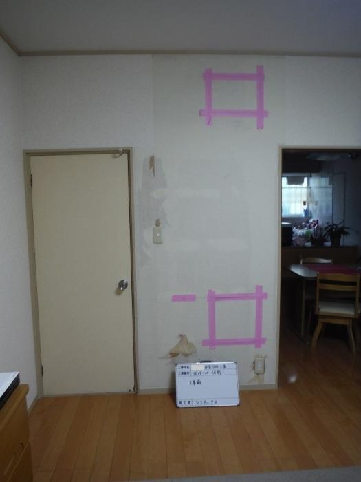 耐震工事 ~ 住宅の耐震補強_d0165368_06130749.jpg