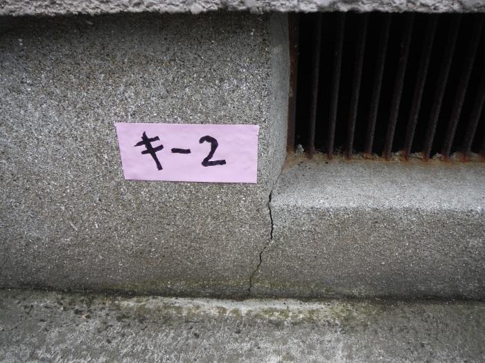 耐震工事 ~ 住宅の耐震補強_d0165368_06133499.jpg