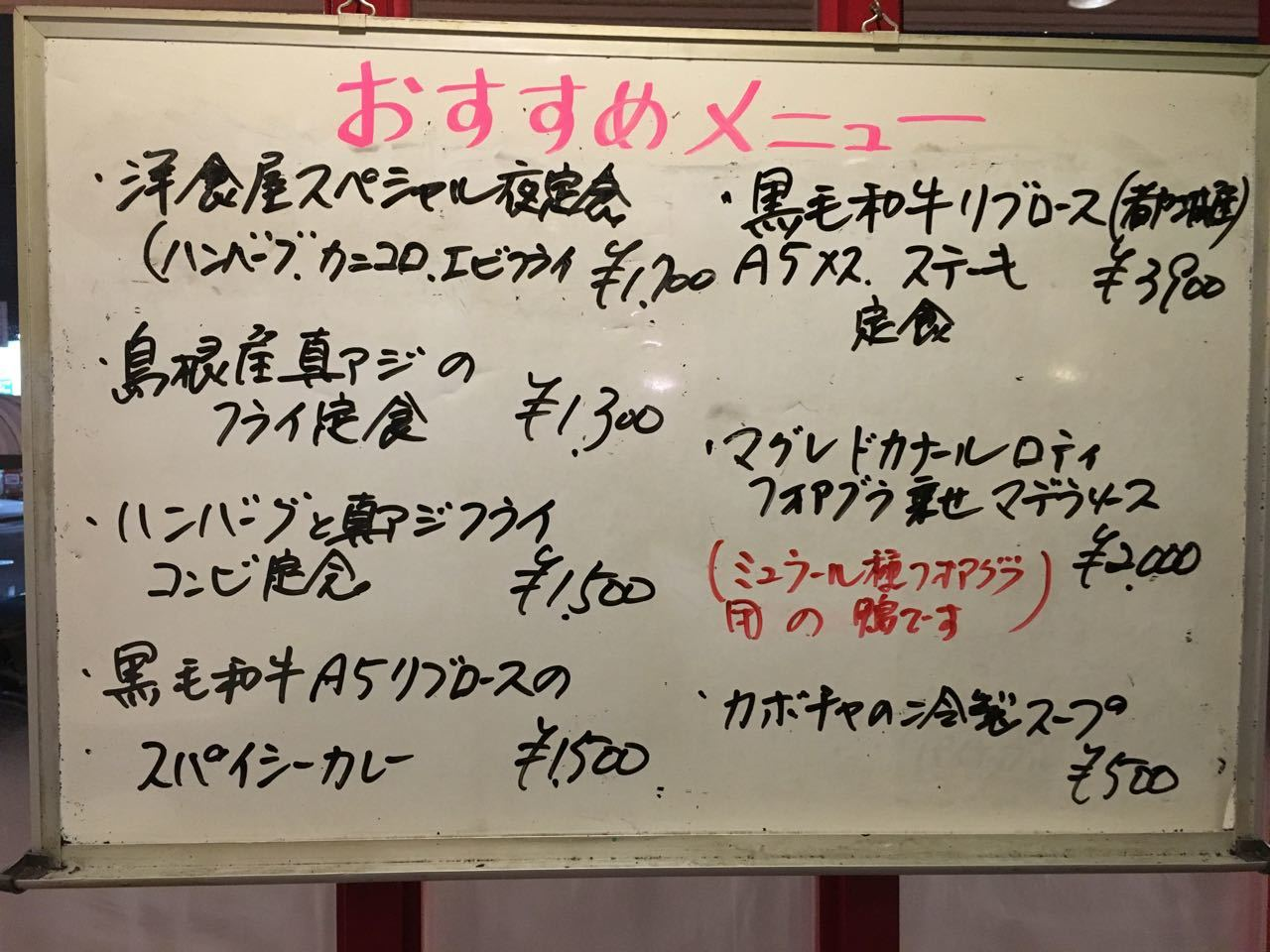 2019.06.26「休みの日は〜〜!」_c0197974_04002364.jpg