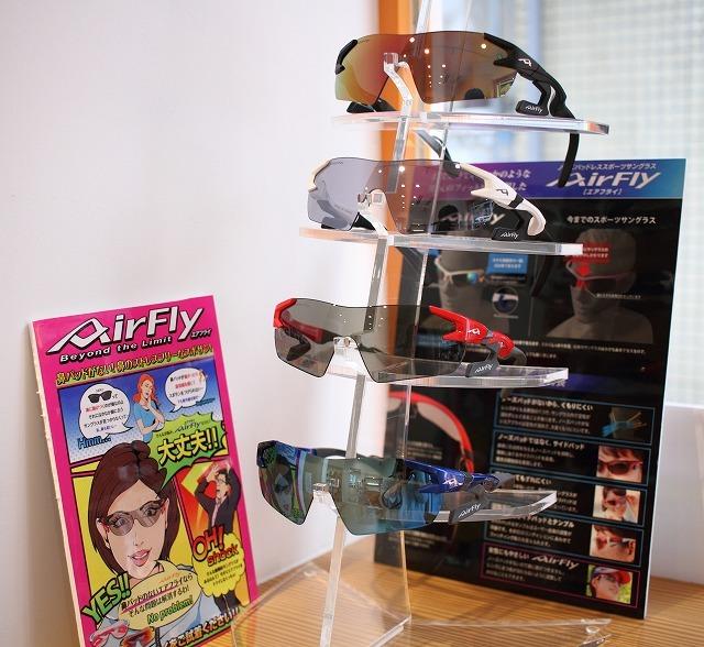 鼻パッドのないスポースサングラス AirFly【エアフライ】_e0200978_18443045.jpg