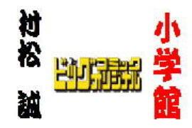 村松 誠 7月の犬さん・猫さん カレンダー_c0328479_09331450.jpg