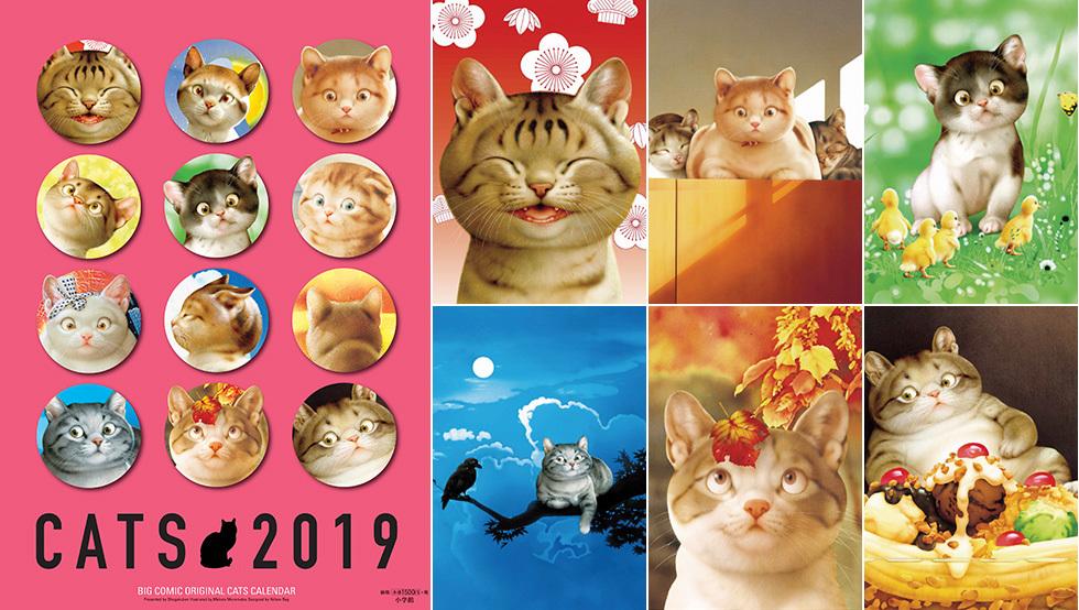 村松 誠 7月の犬さん・猫さん カレンダー_c0328479_09341164.jpg