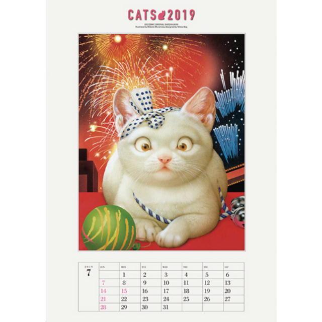 村松 誠 7月の犬さん・猫さん カレンダー_c0328479_09342358.jpg