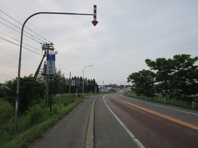 北海道again 9日目【帯広−徳島】最終日_e0201281_21124304.jpg