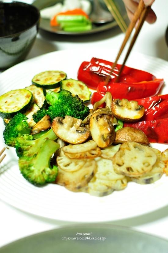 3日目カレーのグリル野菜添えと7年物の梅黒酢サワー_e0359481_23525550.jpg