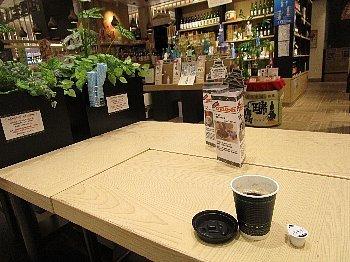6月24日「第4回フルムーン夫婦グリーンパスの旅 熊本から久留米」_f0003283_15034841.jpg