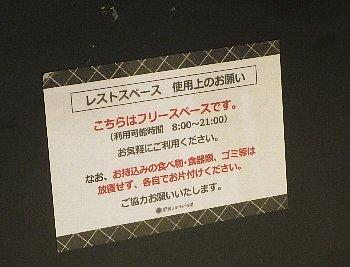 6月24日「第4回フルムーン夫婦グリーンパスの旅 熊本から久留米」_f0003283_15035154.jpg