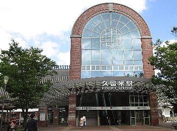 6月24日「第4回フルムーン夫婦グリーンパスの旅 熊本から久留米」_f0003283_15040302.jpg
