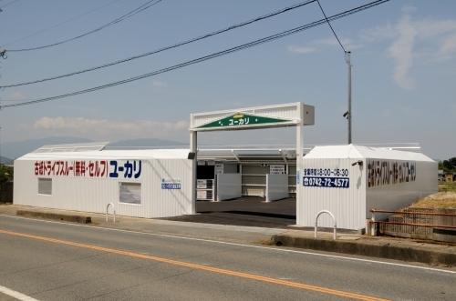新店舗開設のお知らせ_f0139292_17171103.jpg