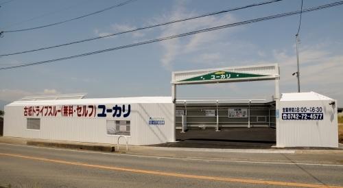 新店舗開設のお知らせ_f0139292_17212303.jpg