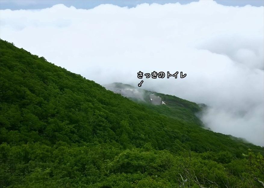 """【ただの雑記】簡単に""""雲の上""""に行く方法(岩木山)_f0205396_19452584.jpg"""