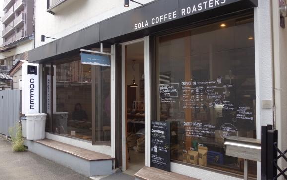 SOLA COFFEE ROASTERSさんでアイスラテ_e0230011_17244154.jpg