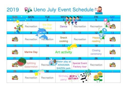 7月 イベントカレンダー_c0315913_13545740.jpeg