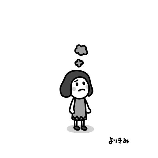 「涙雨のち晴れ」_b0044915_21302700.jpg