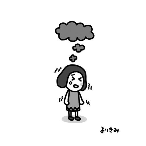 「涙雨のち晴れ」_b0044915_21303520.jpg