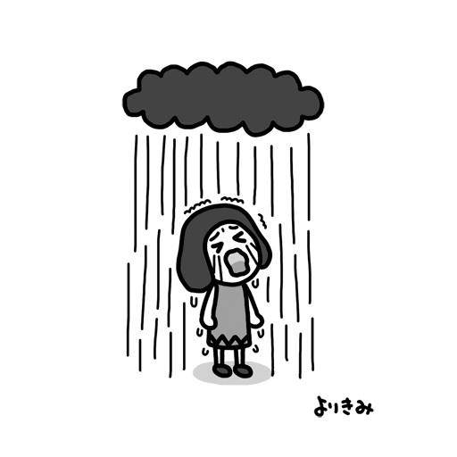 「涙雨のち晴れ」_b0044915_21304854.jpg