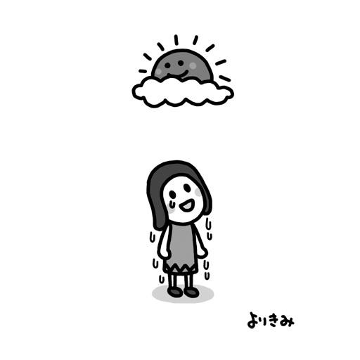 「涙雨のち晴れ」_b0044915_21305864.jpg