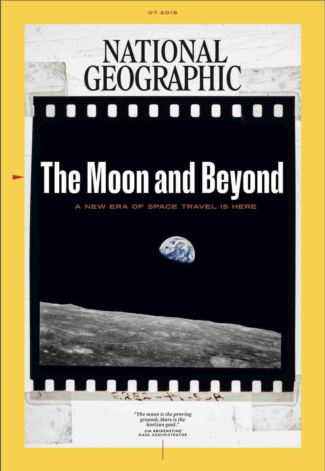 アメリカの科学雑誌7月号_c0025115_21574091.jpg